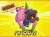 monster-hunter-stories-18