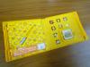 nsmb2_box_japan-3