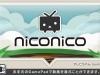 nico_nico_wii_u-2
