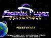 WiiU_FreedomPlanet_title_screen