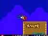 N3DS_VC_GBC_XtremeSports_gameplay_04