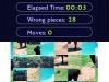 N3DS_SEOFAW_gameplay_06