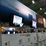nintendo_world_2011-12