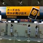 nintendo_world_2011-15