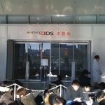 nintendo_world_2011-2