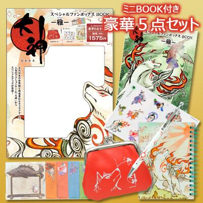 http://nintendoeverything.com/wp-content/gallery/okami-special-fan-box-book/okami_special_fan_box_book-1.jpg