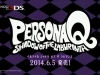 persona_q_shadow_of_the_labyrinth-51