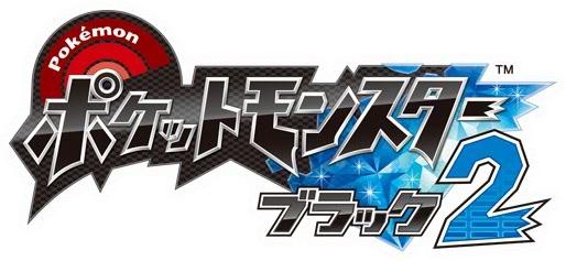 Pokémon Noir/Blanc : 2! Pokemon_black_2_logo