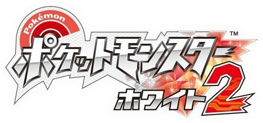 Pokémon Noir/Blanc : 2! Pokemon_white_2_logo