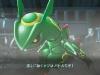 pokemon_rumble_u-29