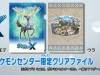 pokemon_xy_pre-order_japan-2
