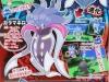 pokemon_xy_corocoro-3