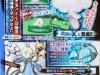 pokemon_xy_corocoro-5