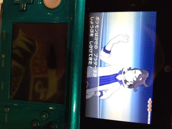 pokemon_xy-6