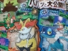 pokemon_xy_scan-8