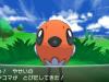 pokemon_x_y-34