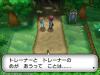 pokemon_x_y-35