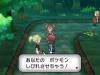 pokemon_x_y-36