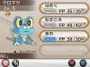 pokemon_x_y-10