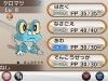 pokemon_x_y-11