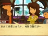 professor_layton-2