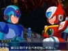 project-zone-14