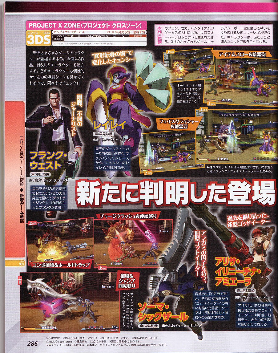 project_zone_scan-1
