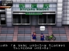 riki_densetsu-1
