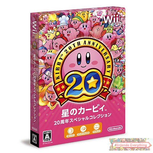 kirbys_dream_collection_special_edition_boxart_japan.jpg