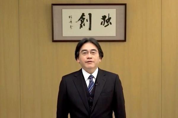 nintendo-iwata-pre-e3-wii-u