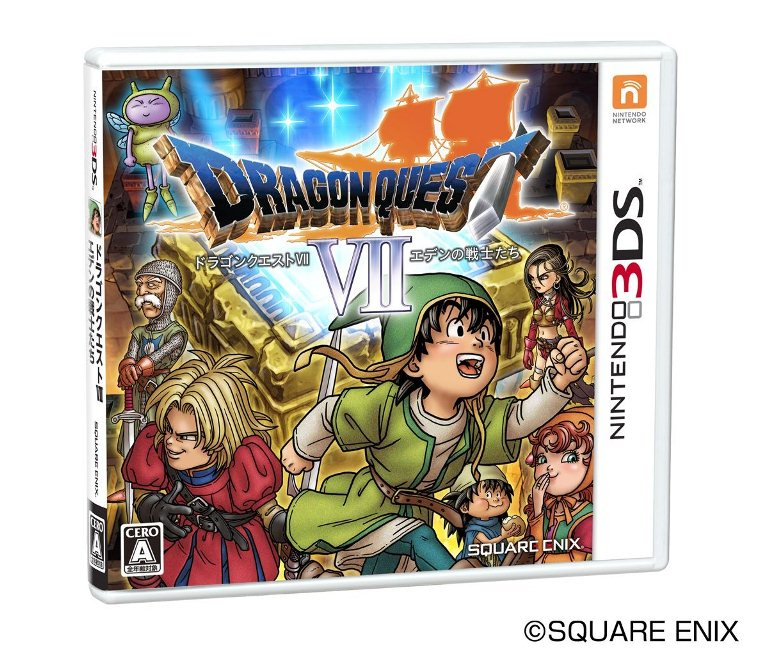 Dragon Quest VII 3DS demain (7-02-13) au japon Dragon_quest_vii_boxart