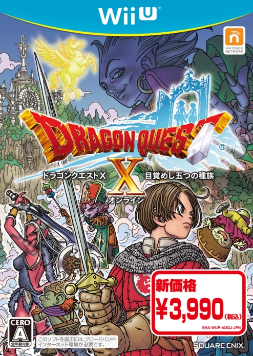 dragon_quest_x_new_price