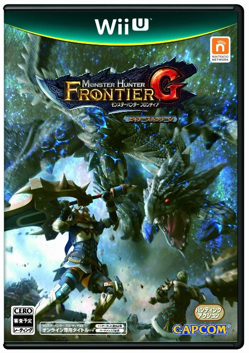 monster_hunter_frontier_g_boxart