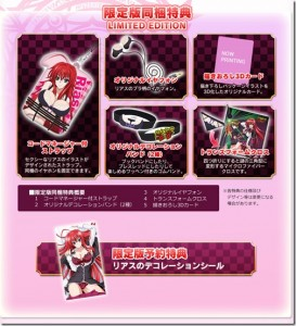 high_school_dxd_3ds_collectors_edition