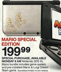 mario_special_edition