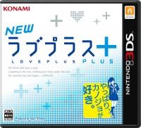 new_loveplus+_boxart