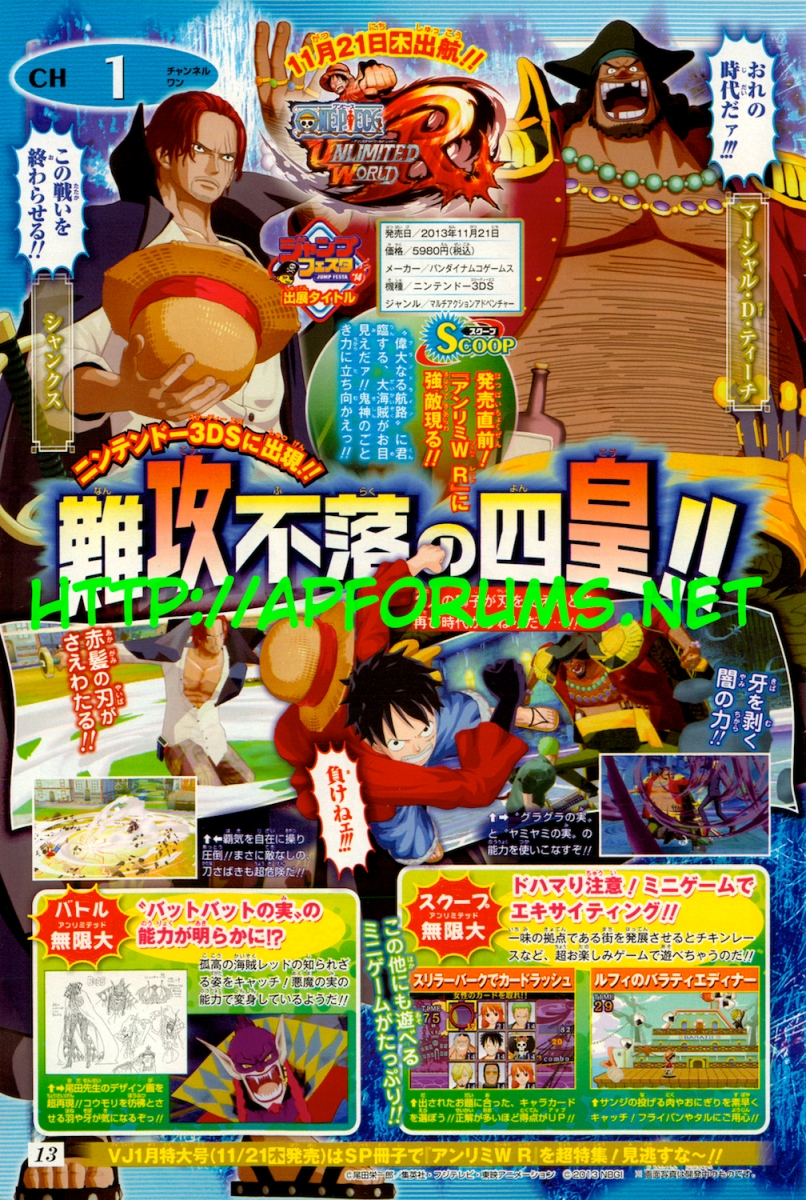 one_piece_unlimited_world_red_scan