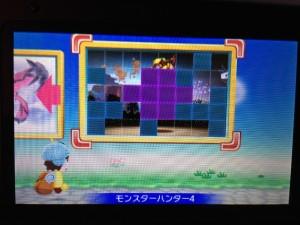 mh4_japan_streetpass_mii_plaza_puzzle