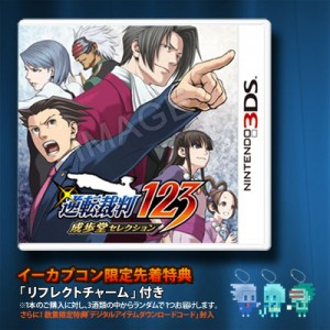 ace_attorney_123_wright_selection