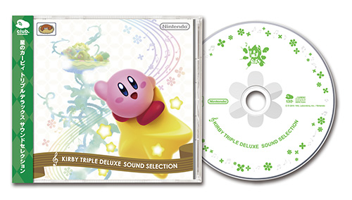 kirby_triple_deluxe_sound_selection