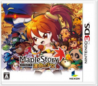 maplestory_girls_fate_boxart