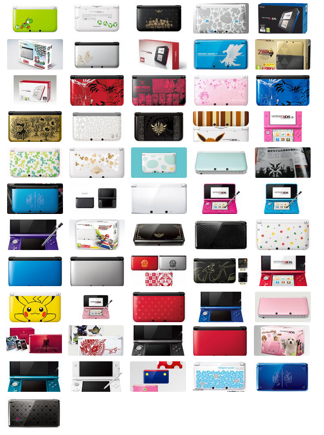 3ds_systems