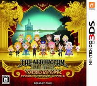 theatrhythm_final_fantasy_curtain_call_boxart