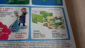 toys_r_us_yoshi_3ds_xl