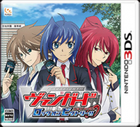 cardfight_vanguard_lock_on_victory