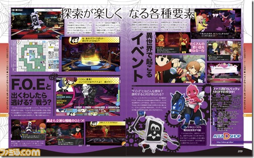 Persona Q: Shadow of the Labyrinth to feature dungeon