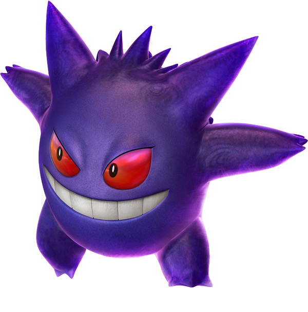 Official Gengar reveal trailer for Pokken Tournament - Nintendo ... Ultra Ball Sprite