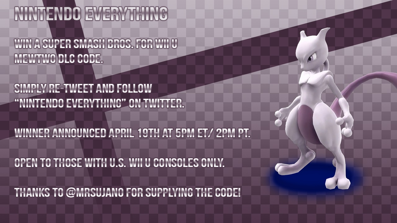 How to redeem your download code for nintendo wii u - Posted On April 19 2015 By Brian Ne_brian In Giveaway Wii U