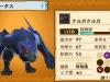 monster-hunter-stories-4