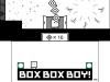 3DS_BOXBOXBOY__gameplay_03
